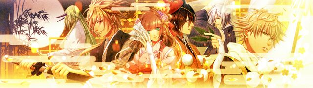 File:Old Japan version of Amnesia.jpg