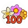 File:FlowerPowerTransparent.png