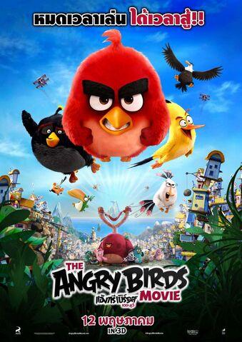 File:AngryBirdsMovieThailandPoster.jpg