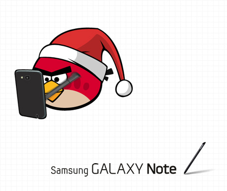 File:Bkg galaxynote.png