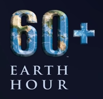 File:Earthhour.PNG