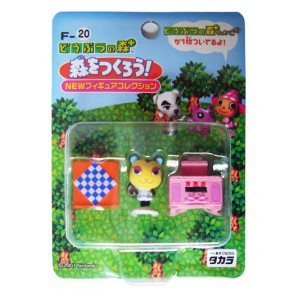 File:Animal-crossing-figure-f20-pecan.jpg