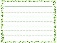 File:Vine-paper.png