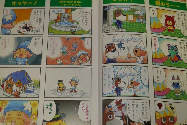 File:Dobutsu no Mori e+ 4koma gag battle Pg. 2 Part 1.jpg