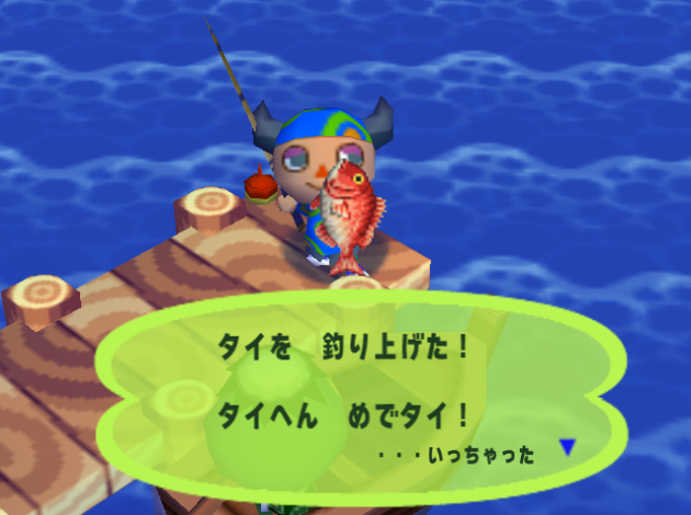 File:Red snapper animal forest e .png