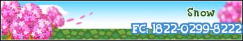 File:Animalcrossing.php copy.jpg