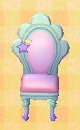 File:Mermaid Chair.jpg