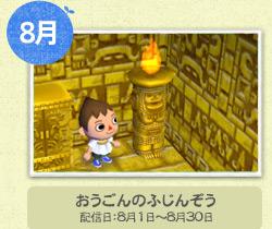 File:Golden king.jpg