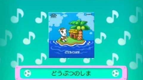 Animal Crossing New Leaf - DJ K.K.'s NES Night Medley (Part 2)