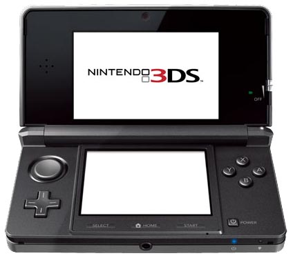 File:Black 3DS.jpg