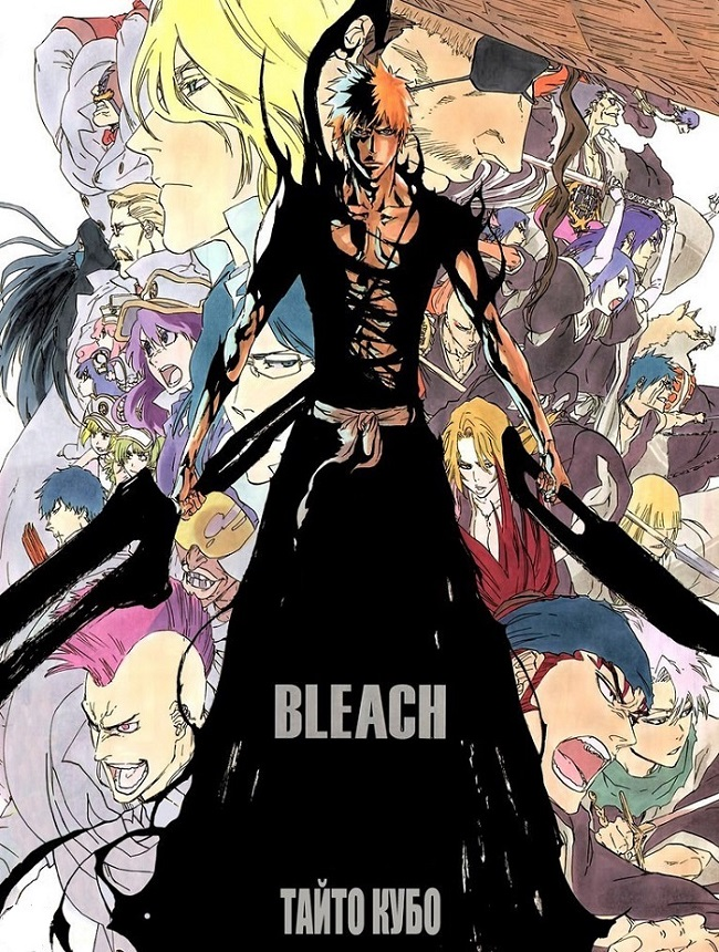 Anime Characters Fight Wiki : Bleach anime characters fight вики fandom powered by wikia