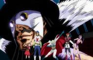 Karakura-Rizer Team