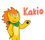 Kakio