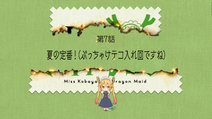 Miss Kobayashi's Dragon Maid Title Card 07