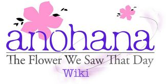 Anohana Wiki logo