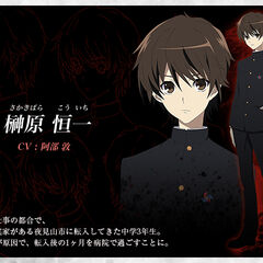 Kouichi's character design in the anime.