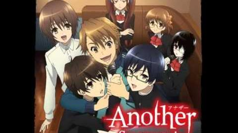 Another Songs Party 02 - Kouichi Sakakibara Kousai