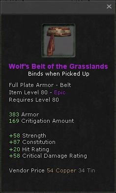 Wolfs belt of the grasslands