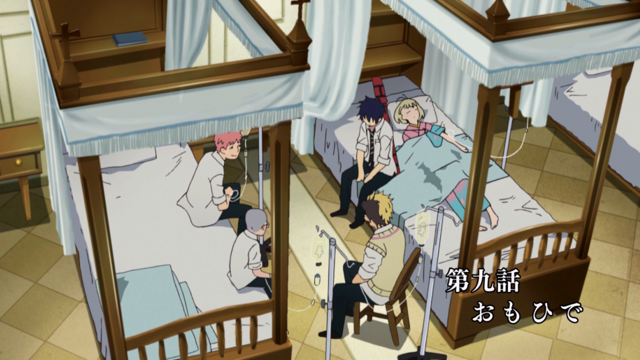 File:Ep 9 title.png