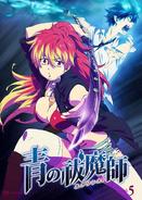AonoExorcist-BD DVD05