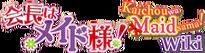 Maid sama wiki logo