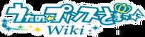 Uta no prince sama wiki logo