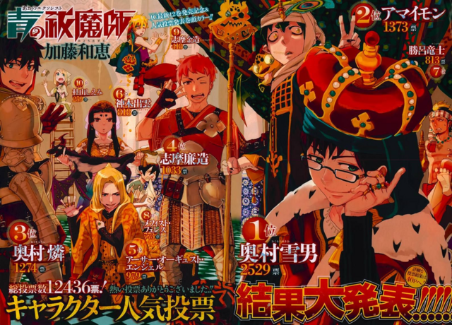 File:Cover 53.png
