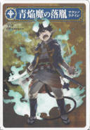 Werewolf Card Game Rin Okumura 02