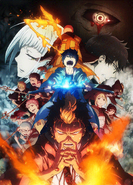 Kyoto FujoO ImpureKing anime arc promo-2017