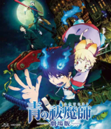 AonoExorcist-TheMovie-Regular Edition-JP-BD