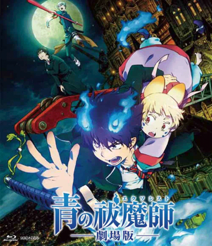 File:AonoExorcist-TheMovie-Regular Edition-JP-BD.png