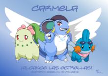 Carmela-ALE-CoverPage