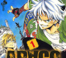Arago (manga)