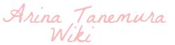 Arina Tanemura Wiki