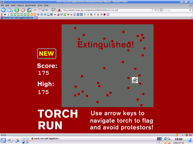 File:Torchrun151.png