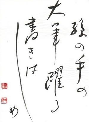 File:Haiku.jpg