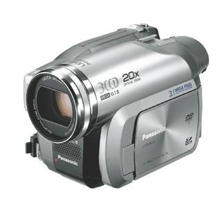 File:1191808758 Video camera.jpg