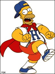 File:Homer mascot.jpg