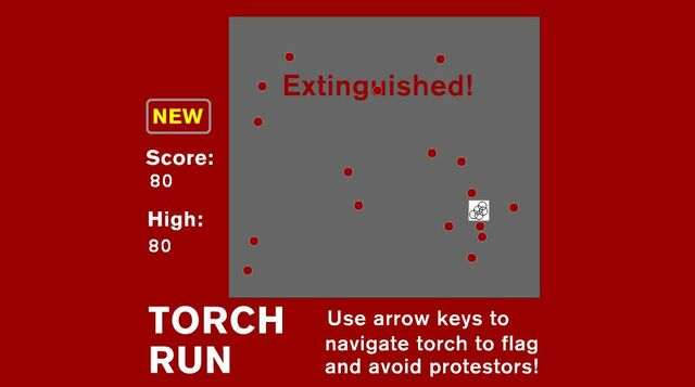 File:Torchrun.jpg