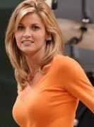 File:Erinandrews1.jpg
