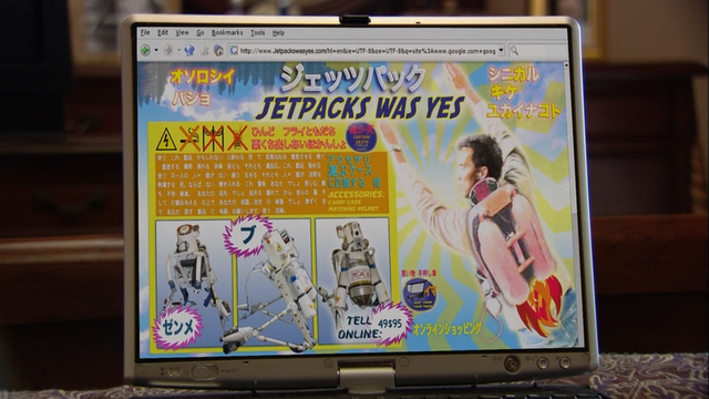 File:3x05 Mr. F (42).png