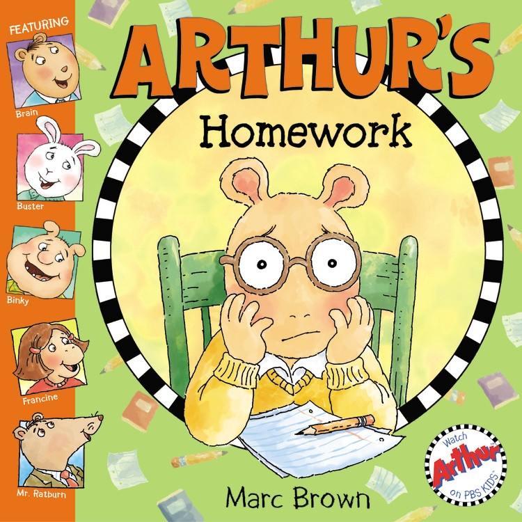 brown homework website