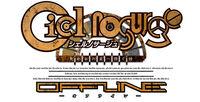 Ciel nosurge offline logo