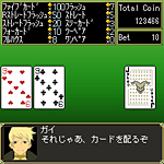 File:ToM-ToWC Poker.jpg