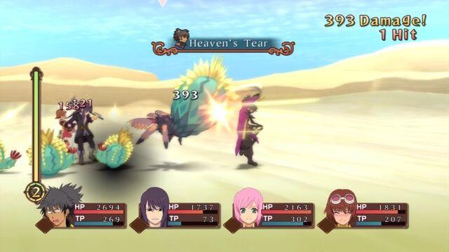 File:Heaven's Tear (ToV).jpg