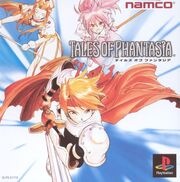 ToP PSX (JP) game cover