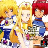 File:ToF-v1 Mint PSX (NTSC-J) game cover.jpg