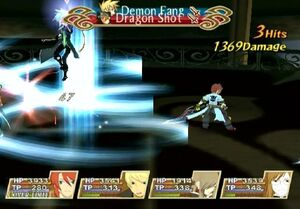 Dragon Shot (TotA)