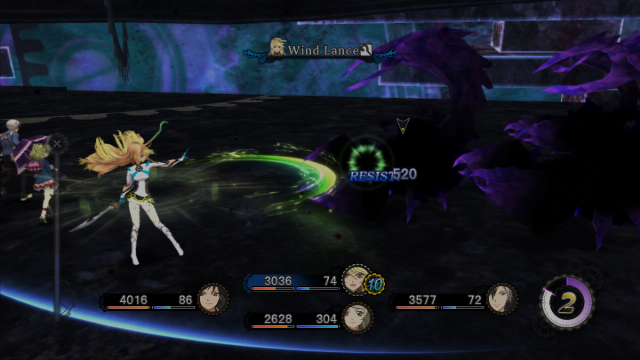 File:Wind Lance (ToX2).png