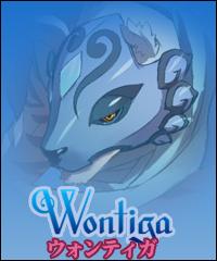 File:Wontiga (tvtropes).png